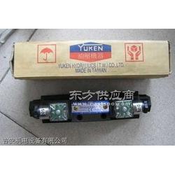 日本YUKEN油研电磁阀图片