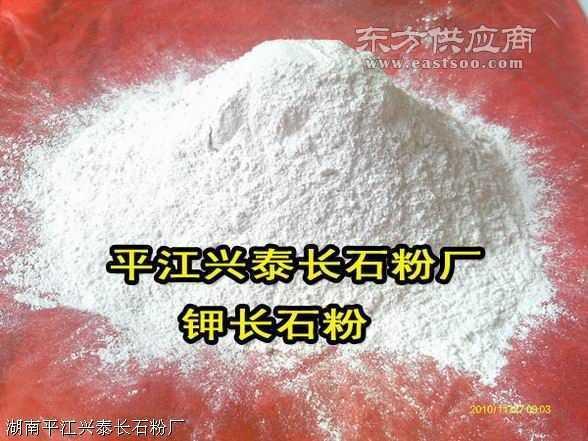 钾长石粉-钾长石原矿-陶瓷长石粉-涂料长石粉