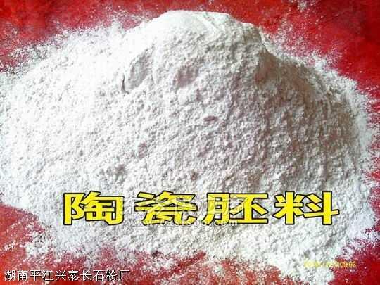 厂家钾长石粉,长石陶瓷原料,胚料