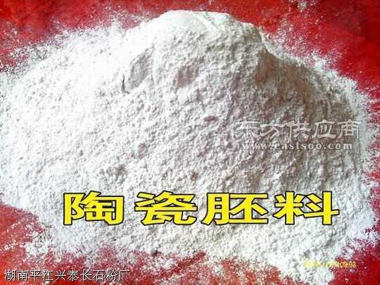 钾长石粉-陶瓷厂-塎块厂