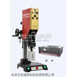 文件夹焊接机 新型超声波塑焊机 超声波焊接图片