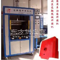 塑料热熔焊接机推广图片