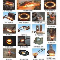 hzyfl-光轴、链轮 超音频淬火设备技术方案图片
