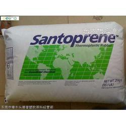 供应TPV Santoprene 8211-75 8221-60 8221-70图片