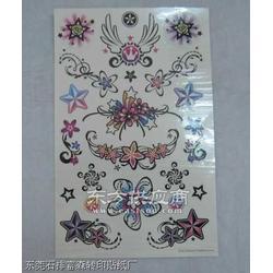 精美时尚纹身贴纸各种蝴蝶纹身贴纸过 ROHS测试图片
