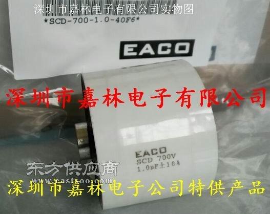 EACO电容 SCD-400-7.0-F8