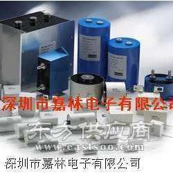 EACO Capacitor Inc电容图片