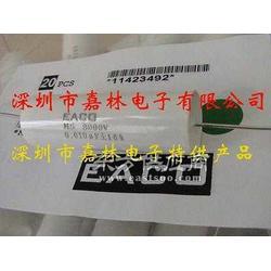 EACO薄膜电容MS-10000-0.0068-60图片