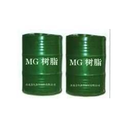 树脂铁污染的处理_玻璃钢锚杆_www.hbjjxc.com图片