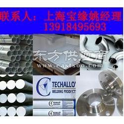 高温合金R-26管材棒料丝材锻件图片
