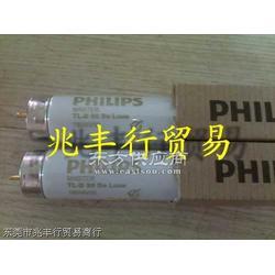 供应国产UV灭菌灯30W日本三晶灯管图片