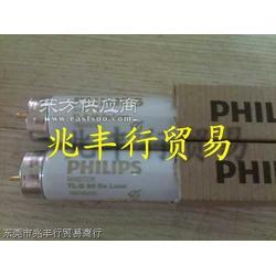 供应日立三波长形灯管FPL27EX-N图片