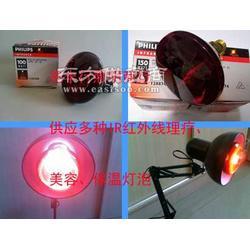 飞利浦 浴霸灯泡 245W R115红外线取暖灯图片