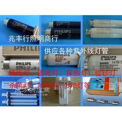 飞利浦 PHILIPS TLK 80W/10R BL 紫外线曝光灯管 UVA TLK 80W/10图片