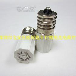 OSRAM/MITSUBISHI电子启辉器FG-7E 4-10启动器 形灯管适用图片