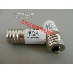 促销日立HITACHI启辉器FG-7E 4-10形 点灯器 启动器 点触器 跳泡图片