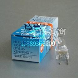 欧司朗卤素灯泡OSRAM 64623 12V100W卤钨灯米泡 牙科设备专用灯泡图片