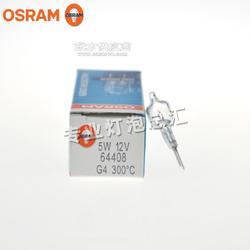 OSRAM欧司朗64408 12V5W烤箱/烤炉耐高温卤钨灯泡图片