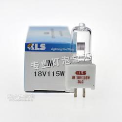 KLS 356666 JM 18V115W美国强生全自动干式生化仪灯泡图片