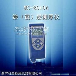 科电MC-2010A测厚仪 涂层测厚仪 防腐层测厚仪图片