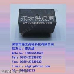 G5V-2-H1-5VDC欧姆龙继电器图片
