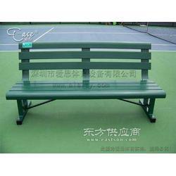 网球场铝合金运动员休息椅AY-001图片