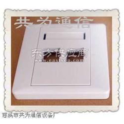 光纤熔纤盘【普天型】一体化托盘,熔纤盘图片