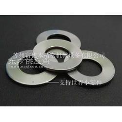 进口不锈钢蝶形垫圈 SUS304碟形垫圈图片