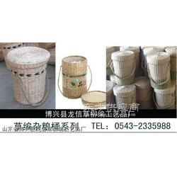 厂家生产草编包装,米篓,米桶,杂粮桶,鸡蛋篮产品图片