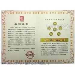 U盘防伪标签印刷制作公司图片