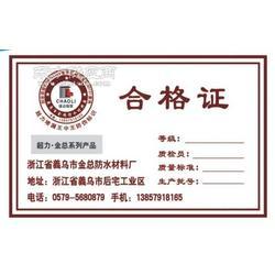 电缆产品防伪标识图片