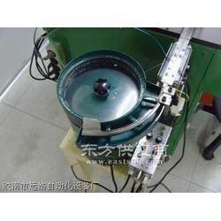 电子麦克风振动盘图片