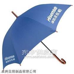 广告伞-订做广告伞-广告伞制作厂家图片