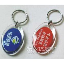 订做钥匙扣-钥匙扣生产-钥匙扣制作厂家图片