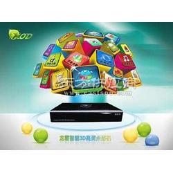 智能3D嵌入式机顶盒网络版图片