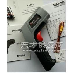 正品雷泰红外点温仪ST60红外和接触式二合一测温仪负40度到650度图片