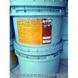 供应原包PTFE 日本大金 M-18 聚四氟乙烯图片