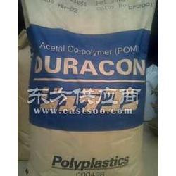 供应共聚甲醛 高粘度POM M25S日本宝理 聚甲醛塑料图片
