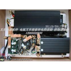 专业维修合力电瓶叉车1219-8406控制器图片