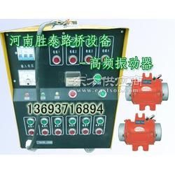 高频振动器-高频震动器-混凝土平板高频振动器图片