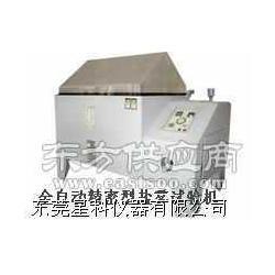 供应盐雾试验机,盐雾试验箱 盐雾机图片