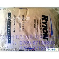 TPX 日本三井化学 DX320  MLL401  注塑、挤出、吹塑图片