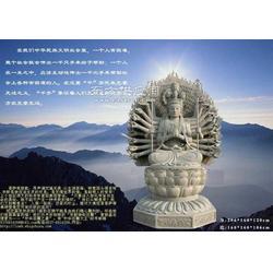 石雕佛像壁画浮雕寺庙宗教石雕系列图片