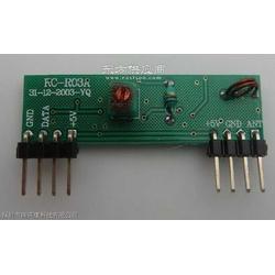 超再生接收模块RC-R03A图片