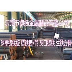 进口球墨铸铁圆棒,FCD400-15耐腐蚀球墨铸铁板图片