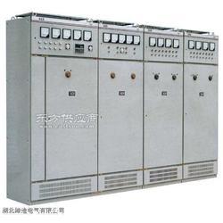 GGD低压配电柜图片