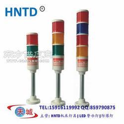 HNTD指示灯12V 24V常亮杆式设备指示灯LED指示灯图片