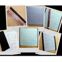 水寫布 神奇的布 用毛筆沾水寫字的布 水寫布圖片