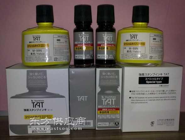 TAT印油M-505N黄色 330ML环保速干TAT印油 工业印油