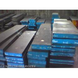 S32950 431 420常顺供应不锈钢,耐热钢,型号,规格图片